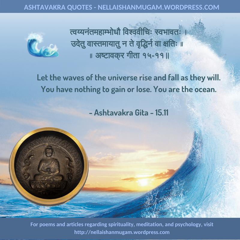 Wave-ocean-ashtavakra
