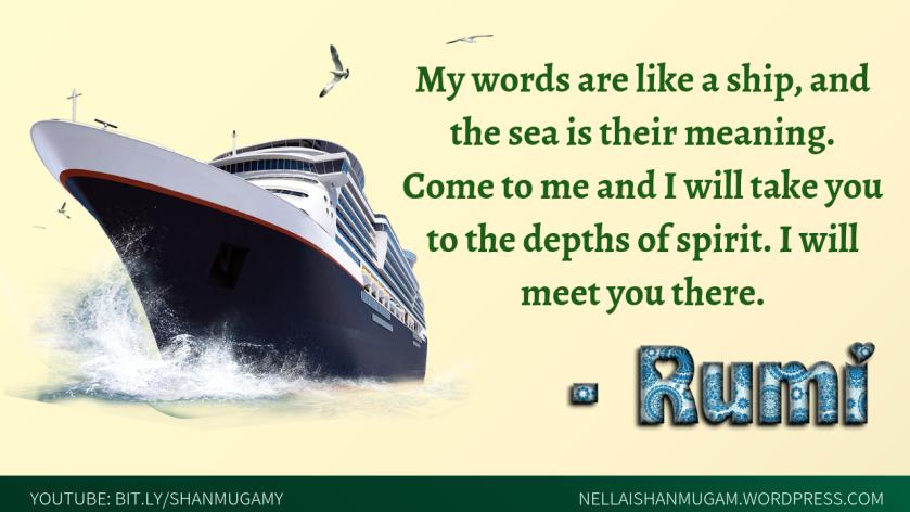 words like ship-rumi