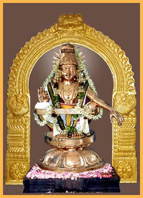 ayyappa.jpg